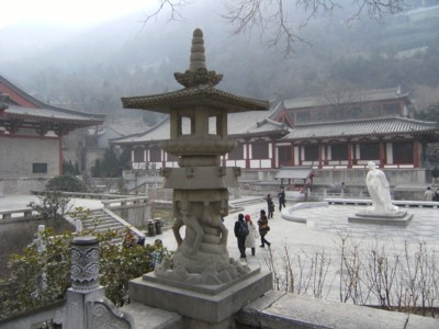 2008.12.28~01 北京・西安温泉入浴・観光 146.jpg