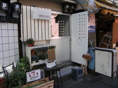2010.12.123 北品川「クロモンカフェ」で龍馬ゆかりの?火鉢と対面 010.jpg