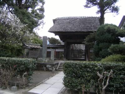 2010.2.09 湘南の温泉めぐりと鎌倉・報国寺、杉本寺を訪ねる! 055.jpg