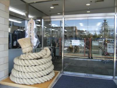 2010.2.16 上諏訪・百貨店にある温泉、片倉館に入浴する! 004.jpg