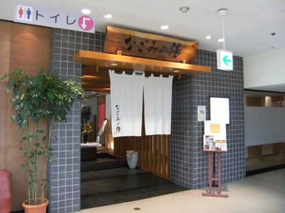 2010.2.16 上諏訪・百貨店にある温泉、片倉館に入浴する! 005.jpg