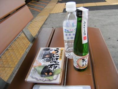 2010.3.20~22 第49回奥の細道を歩く 福井~鯖江~今庄、敦賀 053.jpg
