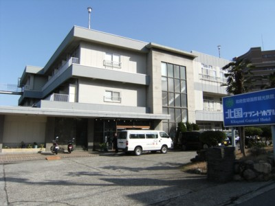 2010.3.20~22 第49回奥の細道を歩く 福井~鯖江~今庄、敦賀 183.jpg