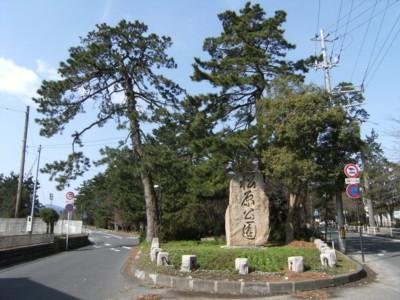 2010.3.20~22 第49回奥の細道を歩く 福井~鯖江~今庄、敦賀 191.jpg