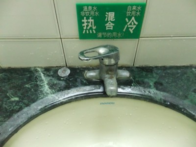 中国東北部温泉巡り  2011.9.16~19 053.jpg