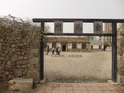 大連・瀋陽・本渓の旅 2011.4.30~5.4 4日間 005.jpg