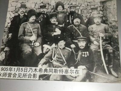 大連・瀋陽・本渓の旅 2011.4.30~5.4 4日間 010.jpg