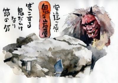 奥の細道を歩く 安達ヶ原.jpg