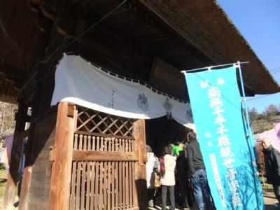 新年の初詣は、東京都青梅・塩船観音へ  2013.1.1 003.jpg