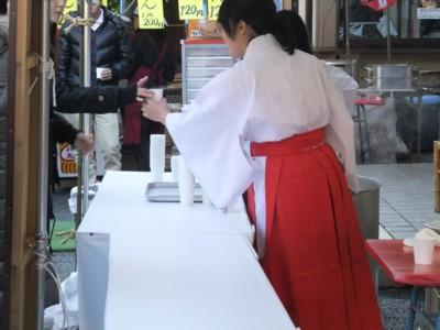 新年の初詣は、東京都青梅・塩船観音へ  2013.1.1 020.jpg