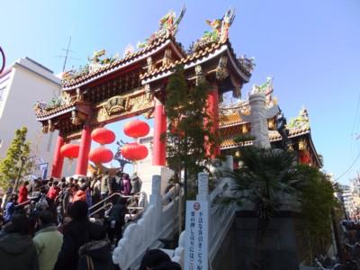 旧正月の横浜中華街と三溪園、横浜赤レンガ倉庫へ行く! 2013.2.10 070.jpg