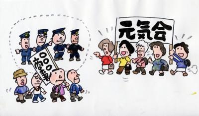 無題-スキャンされた画像-02.jpg