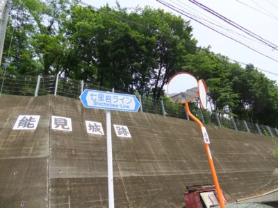 第10回甲州街道を歩く 韮崎宿~穴山 2012.6.17 033.jpg