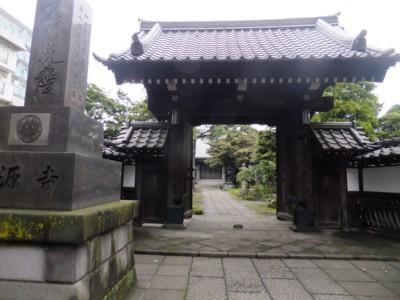第2回 甲州街道を歩く  下高井戸~府中 2011.6.19 003.jpg