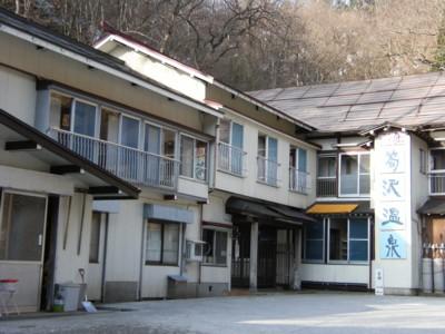 第31回奥の細道を歩く 新庄~最上川舟下り、羽黒山 073.jpg