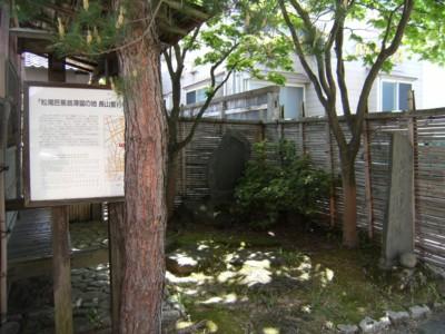 第32回奥の細道を歩く 羽黒山~鶴岡、酒田~吹浦 2008.5.11~13 064.jpg