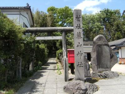 第32回奥の細道を歩く 羽黒山~鶴岡、酒田~吹浦 2008.5.11~13 127.jpg