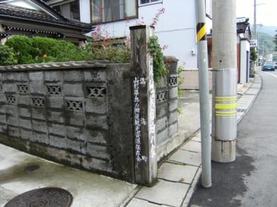 第35回奥の細道を歩く 鶴岡・大友~あつみ温泉 2008.8.19~20 040.jpg