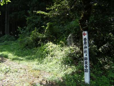 第36回奥の細道を歩く あつみ温泉~村上 2008.04~06 049.jpg