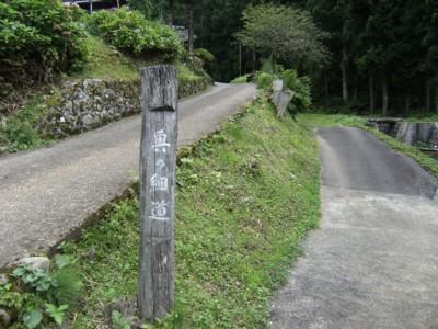 第36回奥の細道を歩く あつみ温泉~村上 2008.04~06 065.jpg