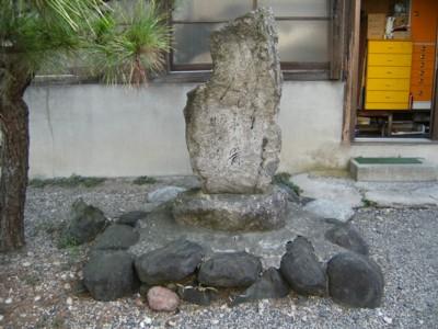 第36回奥の細道を歩く あつみ温泉~村上 2008.04~06 090.jpg