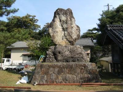 第37回奥の細道を歩く 村上~新潟 2008年10月16~18日 011.jpg
