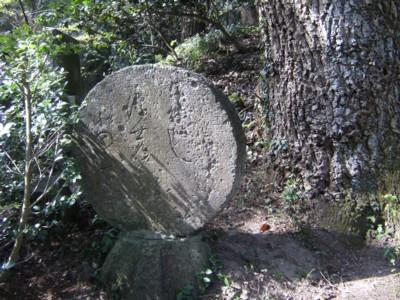 第37回奥の細道を歩く 村上~新潟 2008年10月16~18日 035.jpg