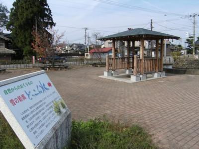 第37回奥の細道を歩く 村上~新潟 2008年10月16~18日 040.jpg