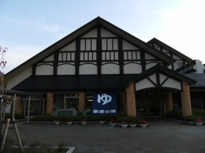 第37回奥の細道を歩く 村上~新潟 2008年10月16~18日 047.jpg