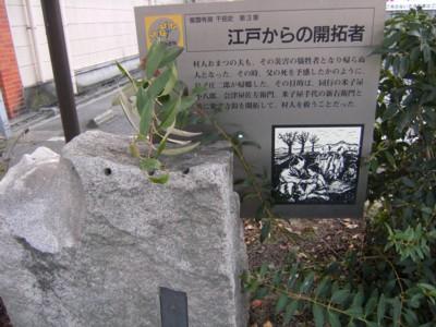 第37回奥の細道を歩く 村上~新潟 2008年10月16~18日 053.jpg