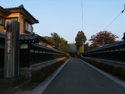 第37回奥の細道を歩く 村上~新潟 2008年10月16~18日 055.jpg