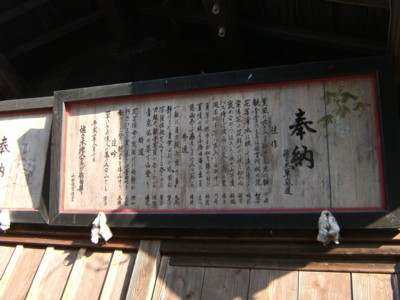 第37回奥の細道を歩く 村上~新潟 2008年10月16~18日 060.jpg