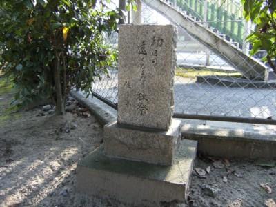 第37回奥の細道を歩く 村上~新潟 2008年10月16~18日 063.jpg