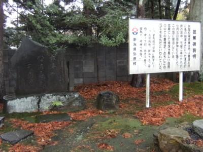第38回奥の細道を歩く 新潟~岩室・弥彦 2008年11月26~28日 097.jpg
