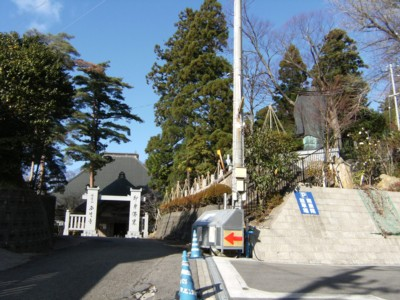 第39回 奥の細道を歩く 弥彦~西生寺~出雲崎 2008年12月16~17日 030.jpg