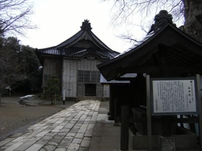 第40回 奥の細道を歩く 出雲崎~柏崎、米山 2009年1月20~22日 082.jpg