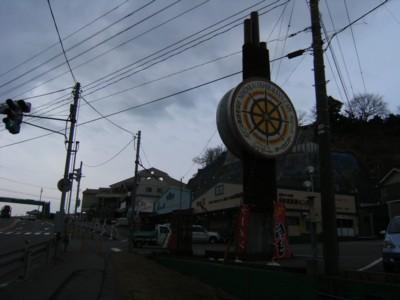 第40回 奥の細道を歩く 出雲崎~柏崎、米山 2009年1月20~22日 092.jpg
