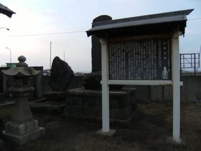 第41回奥の細道を歩く 米山~上越~鵜の浜温泉~名立 2009年2月12~14日 027.jpg