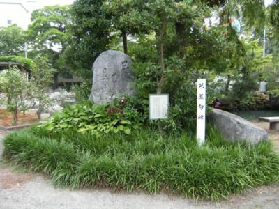 第44回 奥の細道を歩く 滑川~新湊(放生津)~高岡 2009年6月27~29日 009.jpg
