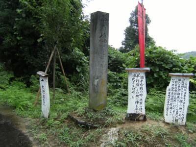 第45回奥の細道を歩く 高岡~倶利伽羅峠~金沢・東山 2009年8月1~3日 019.jpg