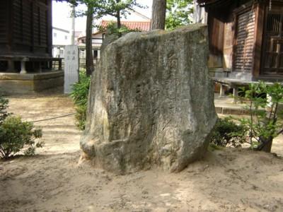 第46回 奥の細道を歩く 金沢~小松~粟津 2009年9月05~07日 133.jpg