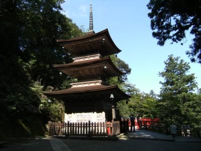第46回 奥の細道を歩く 金沢~小松~粟津 2009年9月05~07日 203.jpg