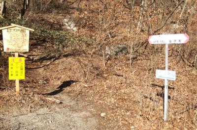 第7回 甲州街道を歩く 笹子・黒野田宿~笹子峠~勝沼宿 2012.1.09 047.jpg