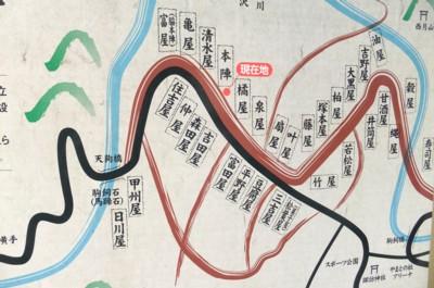 第7回 甲州街道を歩く 笹子・黒野田宿~笹子峠~勝沼宿 2012.1.09 066.jpg