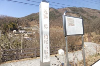 第7回 甲州街道を歩く 笹子・黒野田宿~笹子峠~勝沼宿 2012.1.09 094.jpg