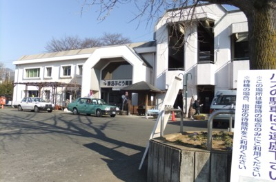 第7回 甲州街道を歩く 笹子・黒野田宿~笹子峠~勝沼宿 2012.1.09 125.jpg