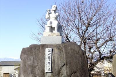 第8回甲州街道を歩く 勝沼宿~石和~柳町(甲府)宿 2012.2.19 039.jpg