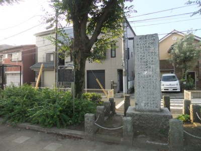 第4回 甲州街道を歩く 八王子~小原宿~相模湖  2011.9.11 002.jpg