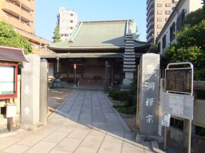 第4回 甲州街道を歩く 八王子~小原宿~相模湖  2011.9.11 011.jpg
