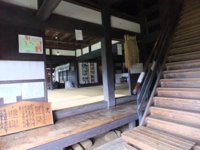 第4回 甲州街道を歩く 八王子~小原宿~相模湖  2011.9.11 035.jpg